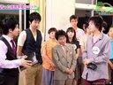 向井理の熱血授業SP 世界の夢を見にいこう 無料動画~2012年9月8日