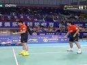 2012羽超联赛 八一VS四川 李根刘小龙VS裴天轶邓雪迪