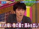 ガチガセ 秋の大検証スペシャル 無料動画~2012年10月26日