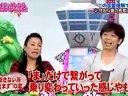 おノロケ(終) 無料動画~2012年9月19日