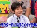 さまぁ~ずの子供がやるのかよ! 無料動画~2012年9月21日
