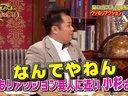 明石家さんまの真っ赤なウソ 無料動画~2012年9月23日