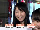 AKBと××! 無料動画~2012年9月27日