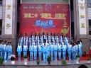 清镇二中2012迎中秋庆国庆歌咏比赛 八13班