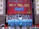 清镇二中2012迎中秋庆国庆歌咏比赛 八16班