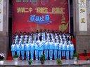 清镇二中2012迎中秋庆国庆歌咏比赛 七13班