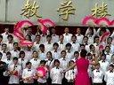 歌唱祖国 2010年迎国庆歌咏比赛高一、1