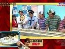 シャバダバの空に 爆笑アトラクションの連続 大村フレンドパークじゃい! 無料動画~2012年10月1日