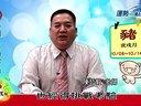 中华电信运势一点通姓名大师陈哲毅苹果APP吉时看生肖2012 10 08 10 14运势(狗)