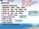 上海建筑预算培训班