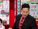 お笑いワイドショーマルコポロリ! 動画~2012年10月21日