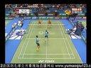 2012法国羽毛球超级赛混双四分之一决赛 徐晨马晋VS阿努格里塔亚万沃拉维奇柴库尔