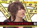 KAT-TUNの世界一ダメな夜! ビビっちゃダメ!第2章 無料動画~2012年11月2日