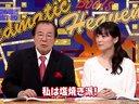 出没!アド街ック天国 安芸の宮島 無料動画~2012年11月3日
