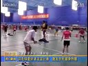 虎门新闻:羽毛球混双比赛活动聚会