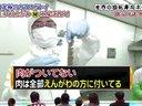 超潜入!リアルスコープハイパー 回転寿しネタ(秘)工場超潜入SP 無料動画~2012年11月10日