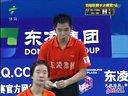 2012羽超联赛半决赛 何汉斌冯晨 vs 邱子瀚马晋