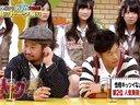 どっキング48 無料動画~2012年11月13日