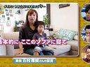ハテナの缶詰 無料動画~2012年11月16日