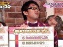 TBS若手ディレクターと石橋の土曜の3回 無料動画~2012年11月17日