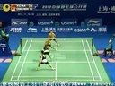 2012中国羽毛球公开赛混双决赛 徐晨马晋VS陈炳顺吴柳莹