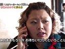 そうだ旅(どっか)に行こう。旅人:渡辺直美 無料動画~2012年11月19日