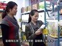 """《金色田野》第21期富硒小米格外""""香""""老庞的""""黑色""""财富视频"""