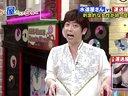 ノブナガ 無料動画~2012年11月20日