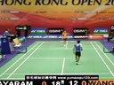 2012香港羽毛球公开赛男单第一轮 王睁茗VS阿贾伊·贾亚拉姆