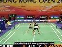 2012香港羽毛球公开赛男双第一轮 李龙大高成炫VS俄罗斯组合