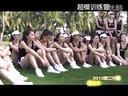 2012新丝路博彩真人娱乐博彩真人娱乐总决赛 超模训练营