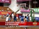 2012年怀化市首届篮球俱乐部联赛