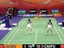 2012年香港羽毛球公开赛男双半决赛 蔡赟/傅海峰VS刘小龙/邱子瀚