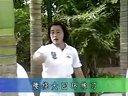 学打羽毛球-40-柔韧素质训练