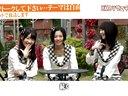 HKTバラエティー48 無料動画~2012年11月25日