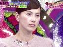 私の何がイケないの? 理由あって結婚しない女性SP 無料動画~2012年11月26日