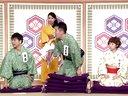笑点 若手大喜利 動画~2012年11月25日