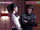関ジャニ∞のジャニ勉 無料動画~ゲスト:アジアン~2012年11月28日