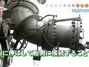 探検バクモン 「巨大ガス要塞を占拠せよ!」 動画~2012年11月14日