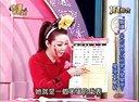 命运好好玩20121203-后宫甄嬛传在台湾掀起一股宫廷热