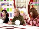 ためしてガッテン 無料動画~40代からすでに危険!転倒死をホントに防ぐ~2012年12月5日