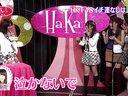 HaKaTa百貨店 無料動画~2012年12月10日