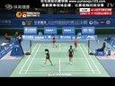 2012世界羽联超级系列赛总决赛女双第二轮 于洋王晓理VS高桥礼华松友美佐纪