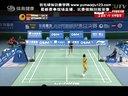 2012世界羽联超级系列赛总决赛半决赛 王适娴VS因达农