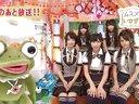 SKE48ムスメにいかが!? 無料動画~2012年12月14日