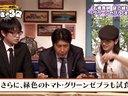 TBS若手ディレクターと石橋の土曜の3回 無料動画~2012年12月15日