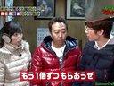モヤモヤさまぁ~ず2 成田 動画~2012年12月16日