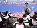 《枫桥夜泊》张玉栋_2012千课万人教学观摩课视频