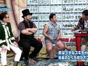 痛快!明石家電視台 無料動画~ゲスト:スギちゃん 髭男爵(山田ルイ53世・ひぐち君)~2012年12月17日