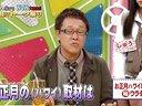 どっキング48 ご存知!?トーク祭り!! 動画~2012年12月25日
